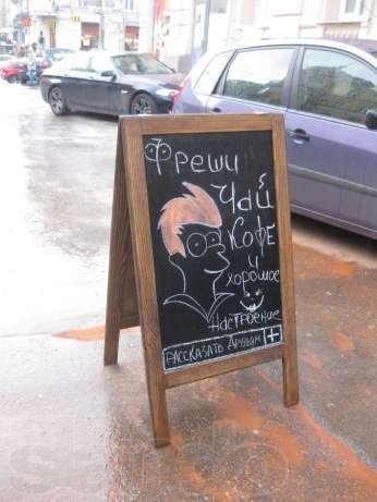 реклама кафе на штендере фото